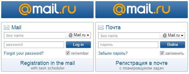 Web-представительство