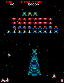 Galaga...The Best Old Game To Play!