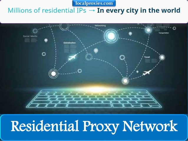 Residential Proxy Software for private using