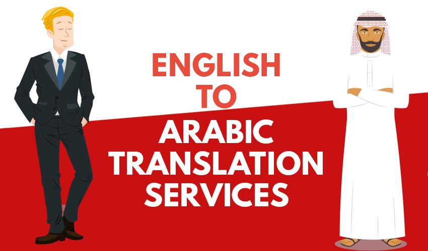 English to ARABIC translation actually will make sense in arabic