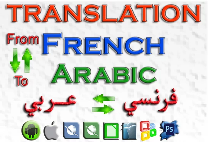 I will translate 500 words from French to Arabic and Vice Versa