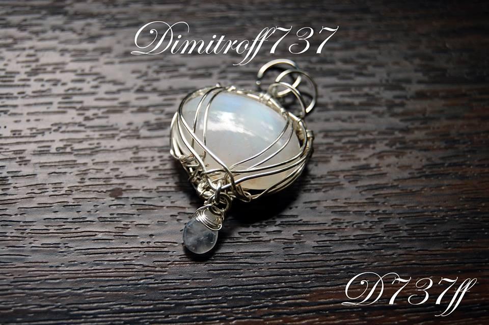 "Moonstone Pendant ""Angel"""