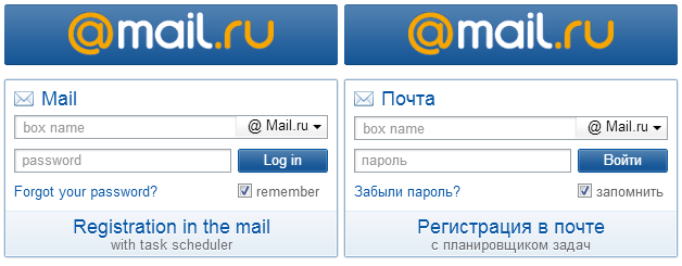 Creeat russiann email 50 mail. Ru for $5 - ListingDock