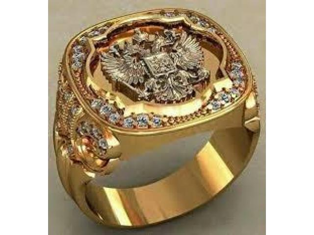 Magic ring for money-famous-power call/whats app +27839894244