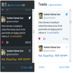 Show your Latest Tweets Updates automatically