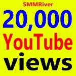 Fast 20,000+ Views High Retention 99 Ad-sense Safe & Non Drop