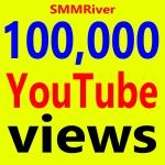 Fast 100,000+ Views High Retention 99 Ad-sense Safe & Non Drop