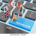 Translate any article into any page from English to Arabic quickly and with high accuracy