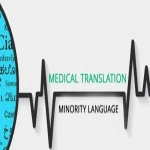 medical translation of articles, reports, medical certificates and books